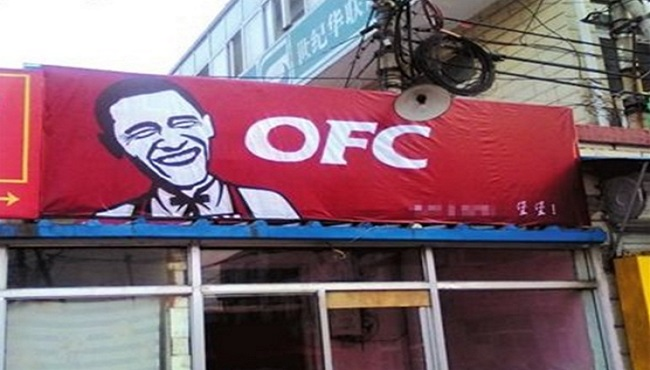 Obama Fried Chicken OFC en Chine