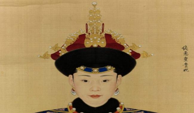 Portrait Impériale