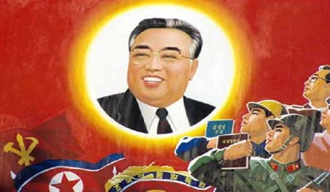 Date en Corée du Nord
