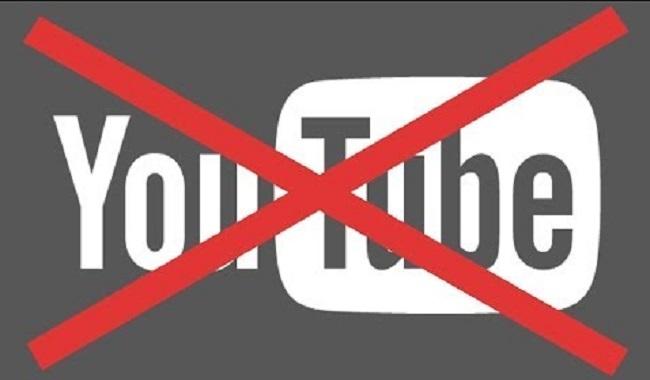 Youtube populaire vidéo bloqué en Allemagne
