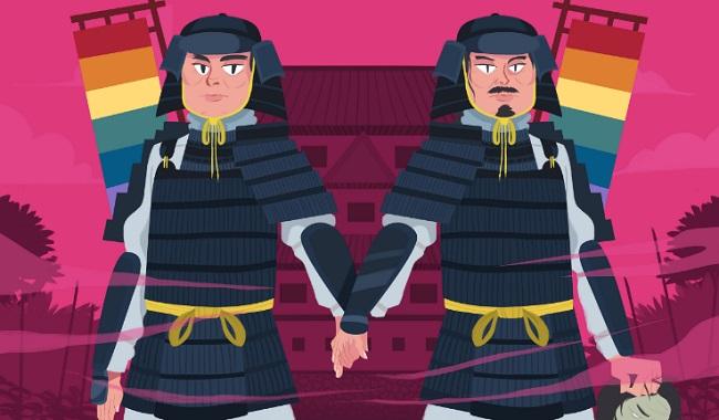 Samouraï homosexuel