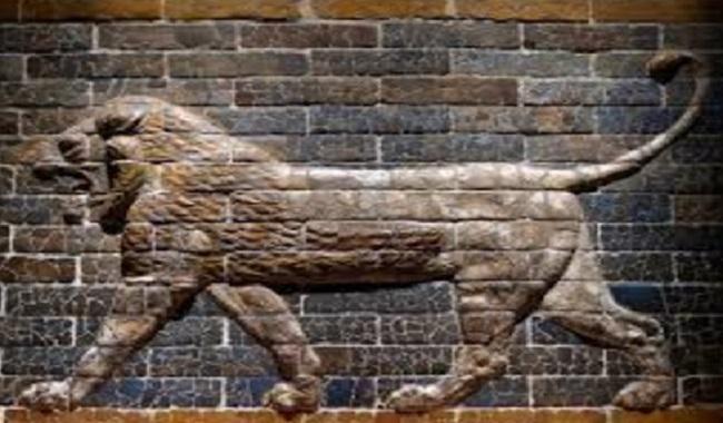 palais de Nabuchodonosor II à Babylone