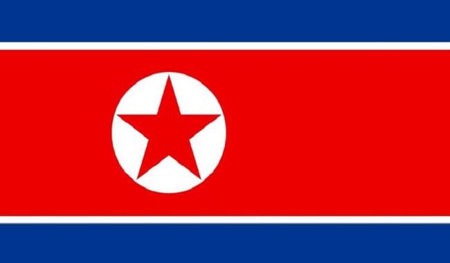 Corée du Nord drapeau