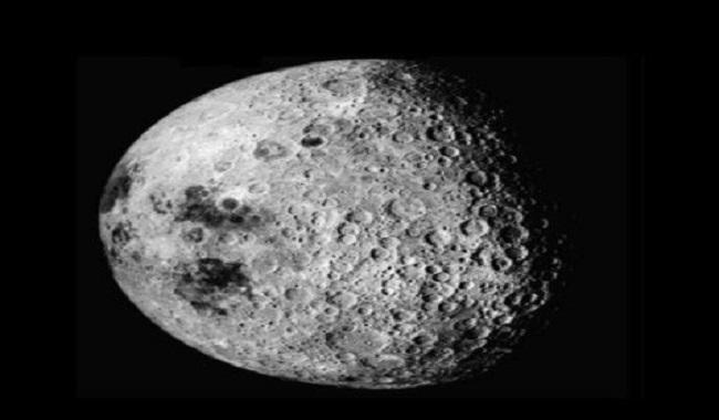 La lune est ovale