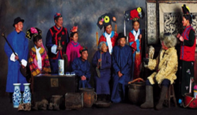 La tribu Manchu