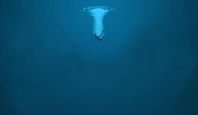 Profondeur des océans