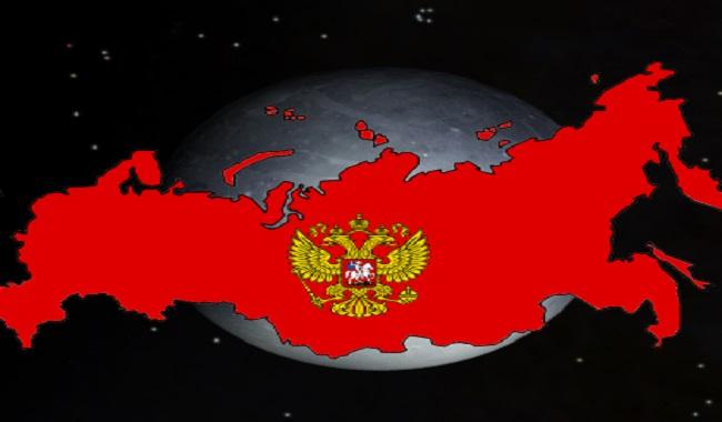 Russie et Pluton